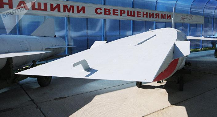 Model hypersonické rakety