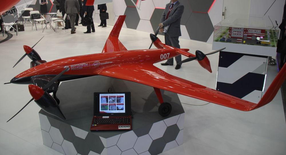 Konvertoplán RHV-30 na výstavě HeliRussia 2017