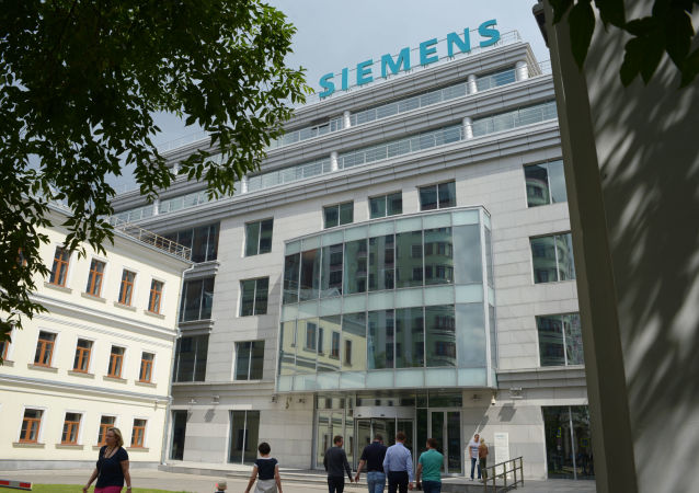 Kancelář Siemens v Moskvě