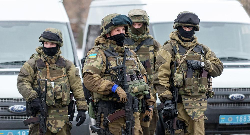 Ukrajinská národní garda
