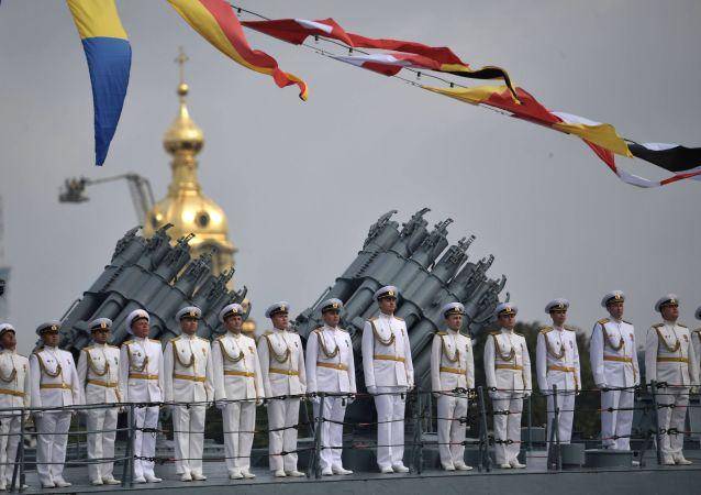 Hlavní vojensko-námořní přehlídka v Petrohradě