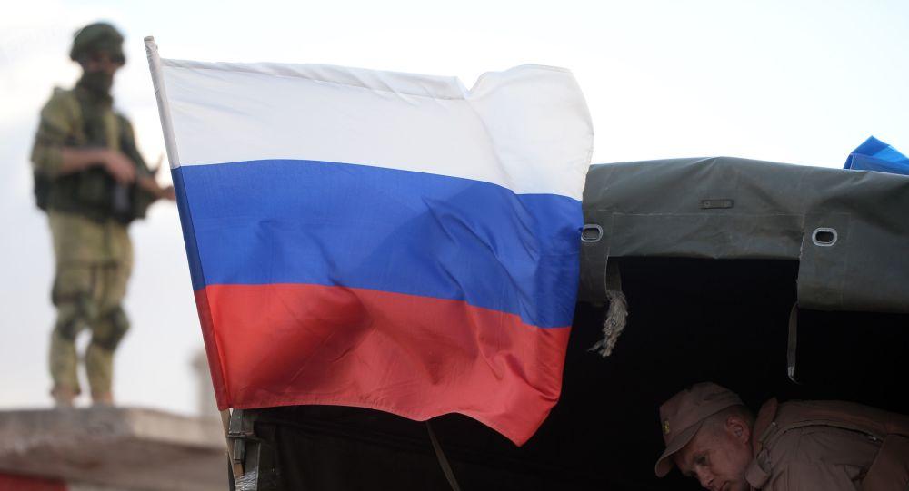 Ruská vlajka v Sýrii