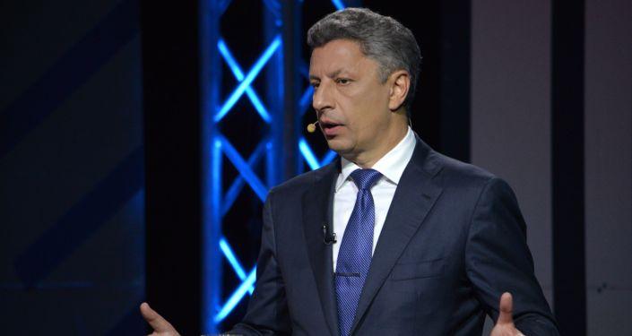 Jurij Bojko