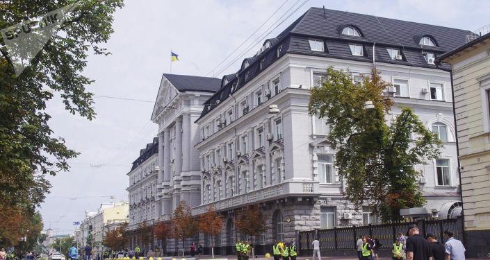 Služba bezpečnosti Ukrajiny
