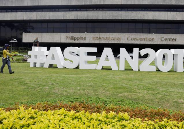 Logo ASEAN 2017