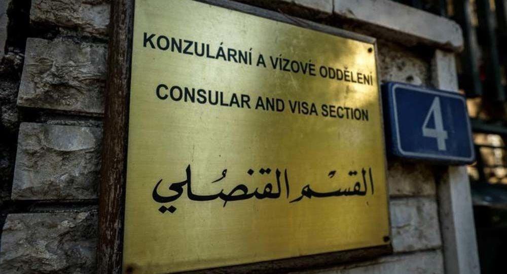Budova velvyslanectví ČR v Damašku