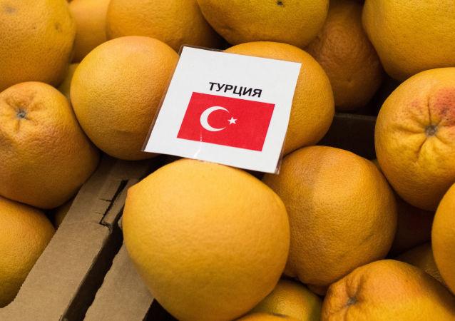 Turecké mandaríny