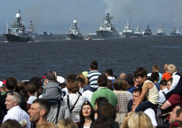 Lodě ruského námořnictva během vojenské přehlídky