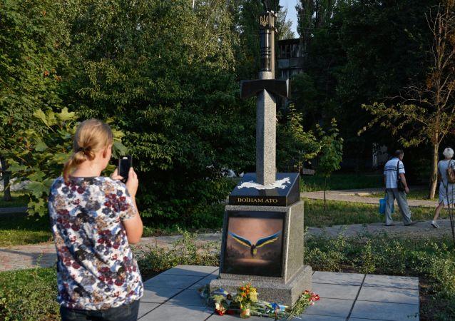 Pomník vojákům ATO