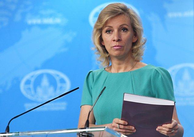 Mluvčí MZV RF Marie Zacharovová