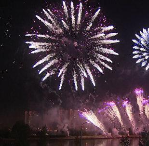 Mezinárodní festival ohňostrojů v Moskvě