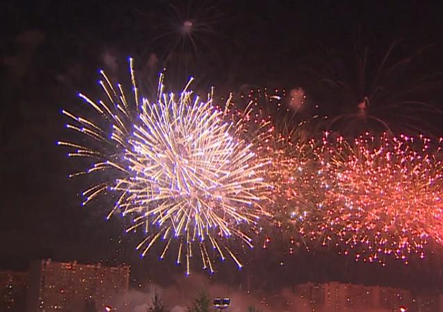 Ruský tým zvítězil na Mezinárodním festivalu ohňostrojů