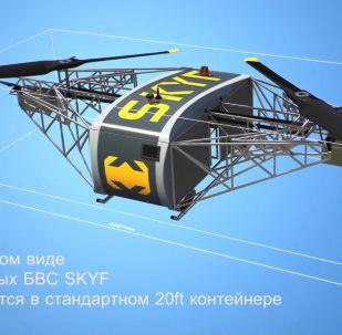 Bezpilotní letecká platforma SKYF