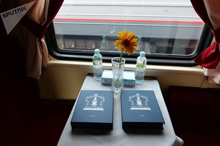 Turistický vlak Císařské Rusko