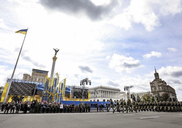 Slavnostní přehlídka u příležitosti Dne nezávislosti Ukrajiny