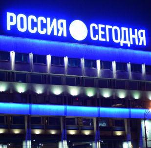 Budova MIA Rossija segodnia