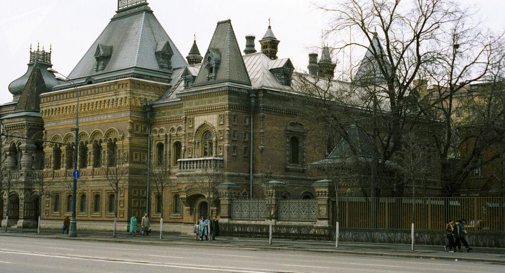 Generální konzulát Francie v Moskvě