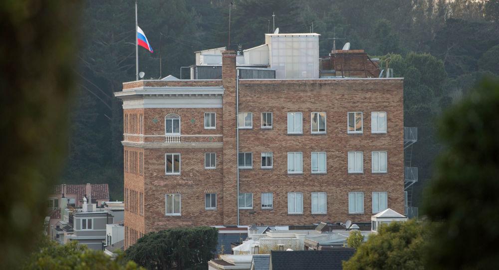 Ruský konzulát v San Franciscu
