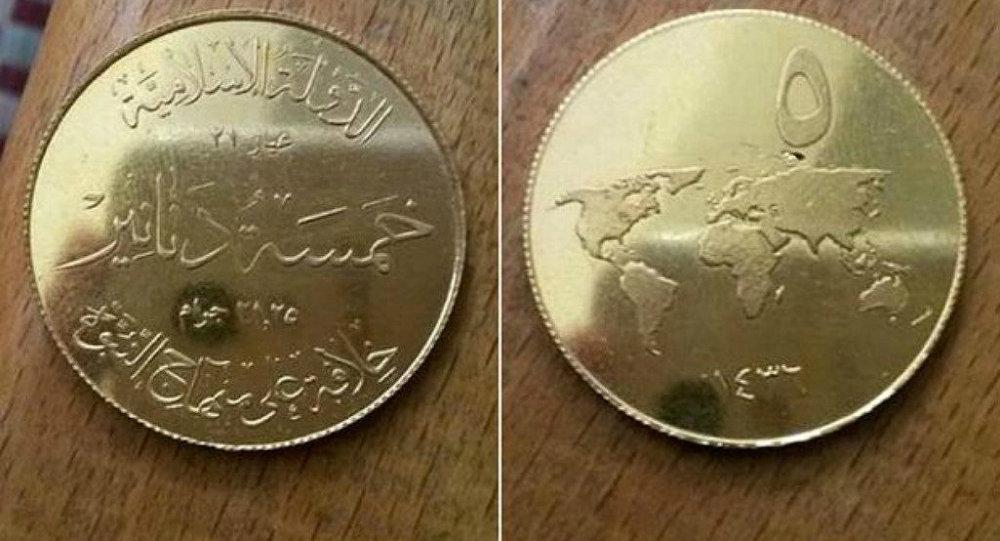 Islámský dinár