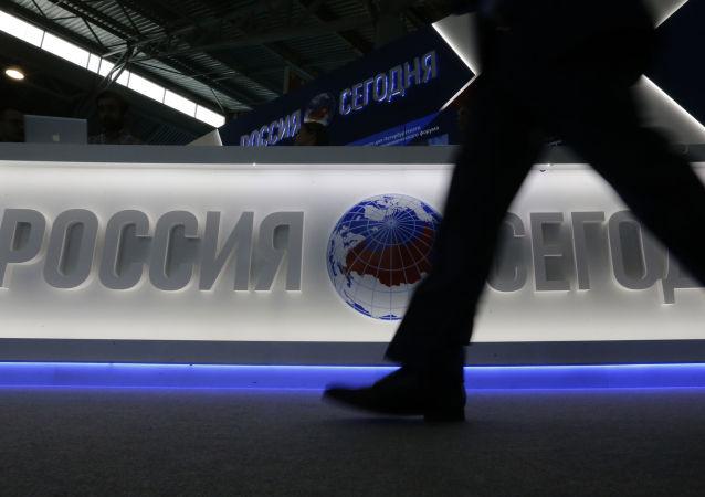 Logo společnosti Rossia segodnia