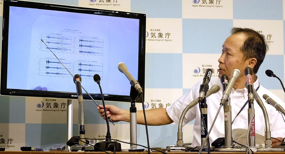 Japonský meteorolog