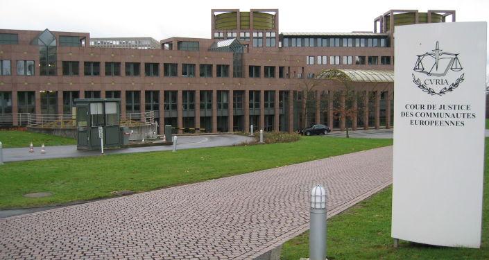 Soud Evropské unie