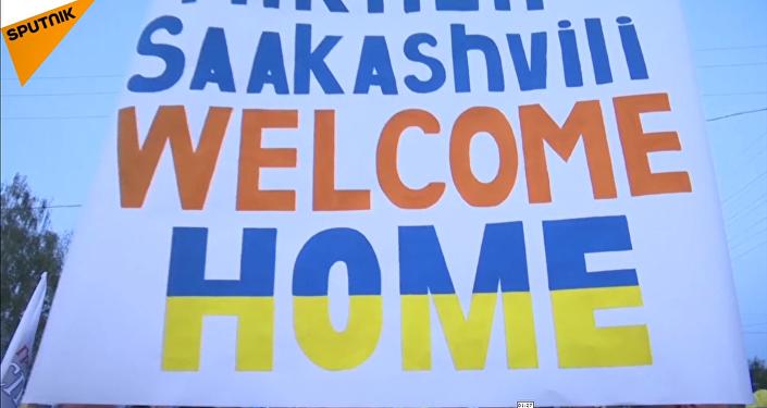 Saakašviliho prolomení polsko-ukrajinské hranice. Video