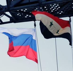 Ruská a Syrská vlajka