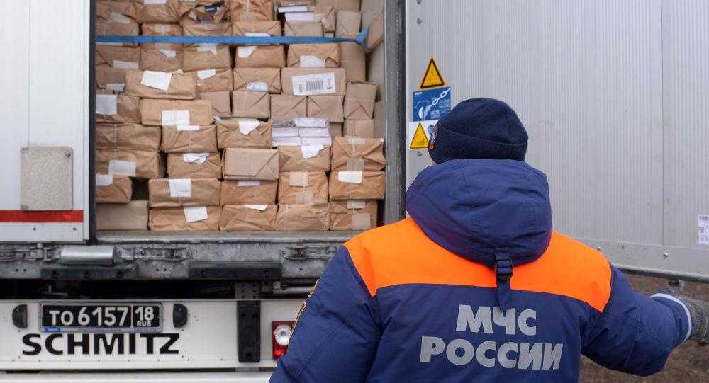 Ruská humanitární pomoc pro Donbas