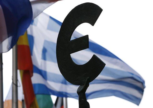 Řecká vlajka