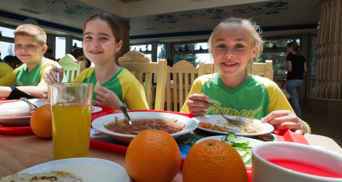Děti v Artěku