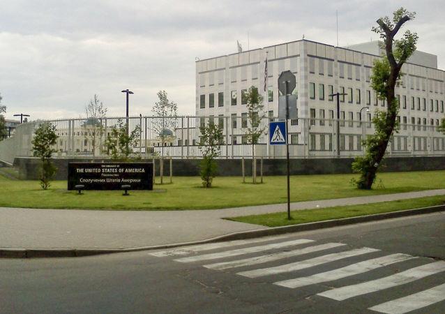 Ambasáda USA v Kyjevě