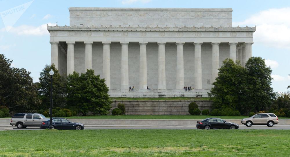 Memoriál 16. prezidenta USA Abrahama Lincolna