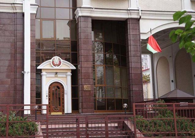 Běloruské velvyslanectví v Kyjevě