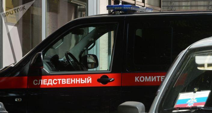 Auto vyšetřovatelů