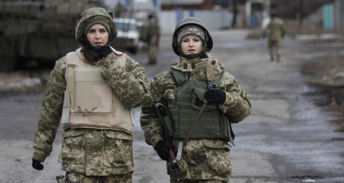 Ukrajinské vojačky