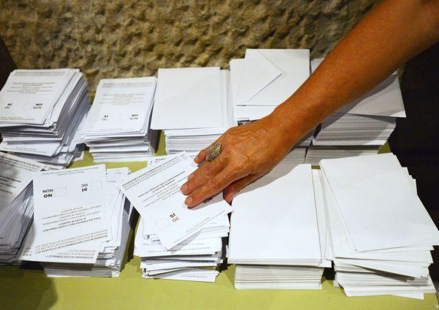 Referendum o nezávislosti v Katalánsku