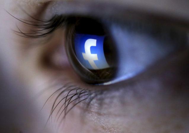 Sociální síť Facebook v dětském oku