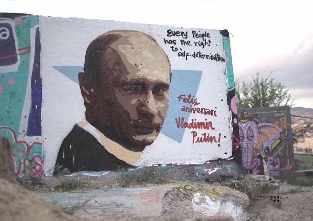 V Evropě namalovali graffiti na počest Putinových narozenin. Video