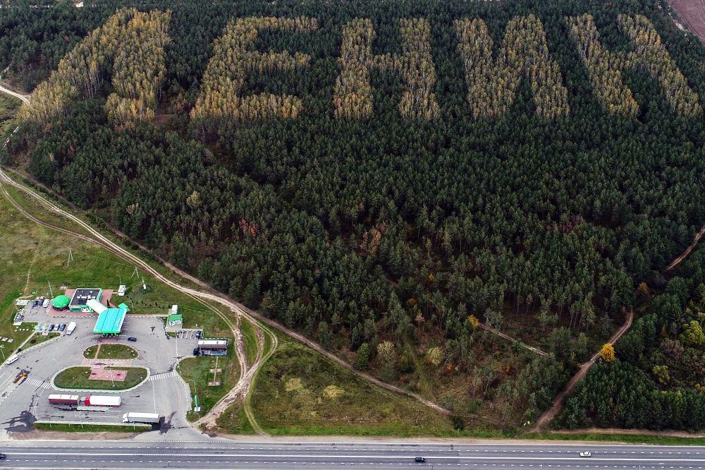 Nápis Lenin na lesním masívu v blízkosti města Ivanova, Bělorusko