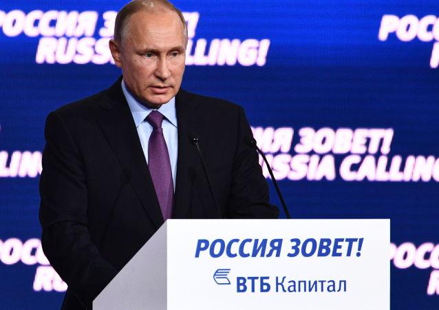 Ruský prezident Vladimir Putin na investičním fóru VTB Kapital Russia zovet