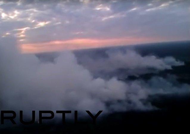 Požár u Černobylu