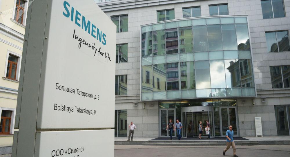 Kancelář společnosti Siemens v Moskvě
