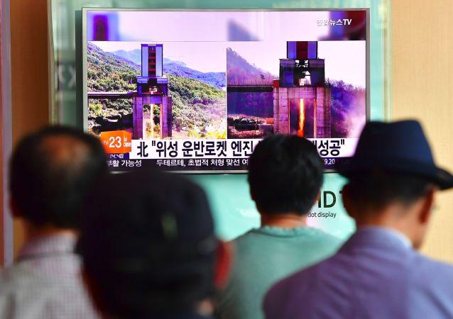 Zpráva o zkoušce KLDR v jihokorejské televizi