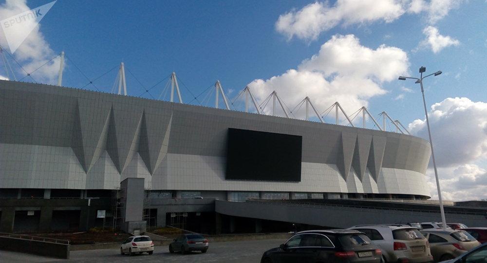 Rostov Arena v Rostově na Donu