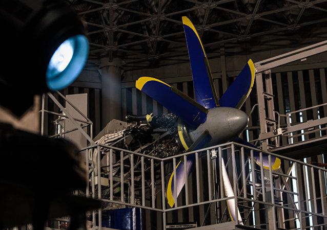 Továrna na výrobu motorů Klimov