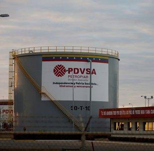 PDVSA. El Tigre, Venezuela