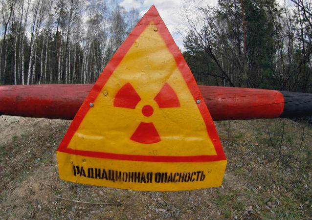 Znak radioaktivního nebezpečí