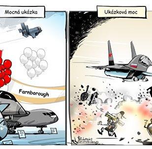 Řinčení zbraněmi