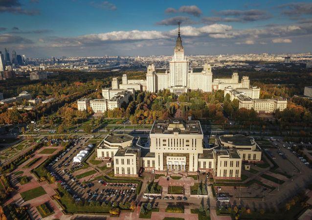 Přední ruská vysoká škola - Lomonosova univerzita
